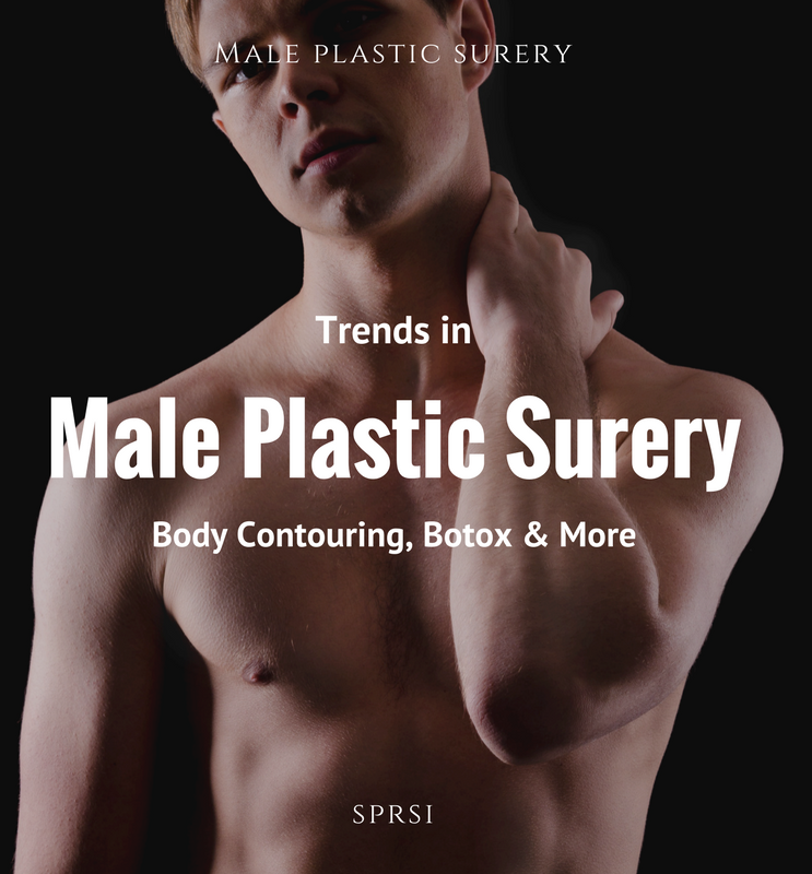 trends in male plastic surgery nashville 2017